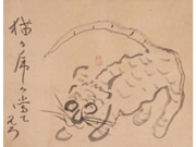 Zen Monk Sengai Gibon's Works on Display at Haneda Airport's Discovery Museum