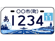 Motorbike License Plates with Original KIX Design in Nearby Municipalities