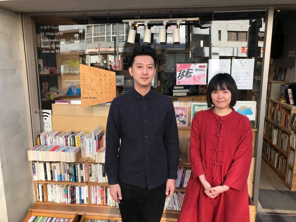 「コ本や」を運営する和田さん(左)と青柳さん(右)
