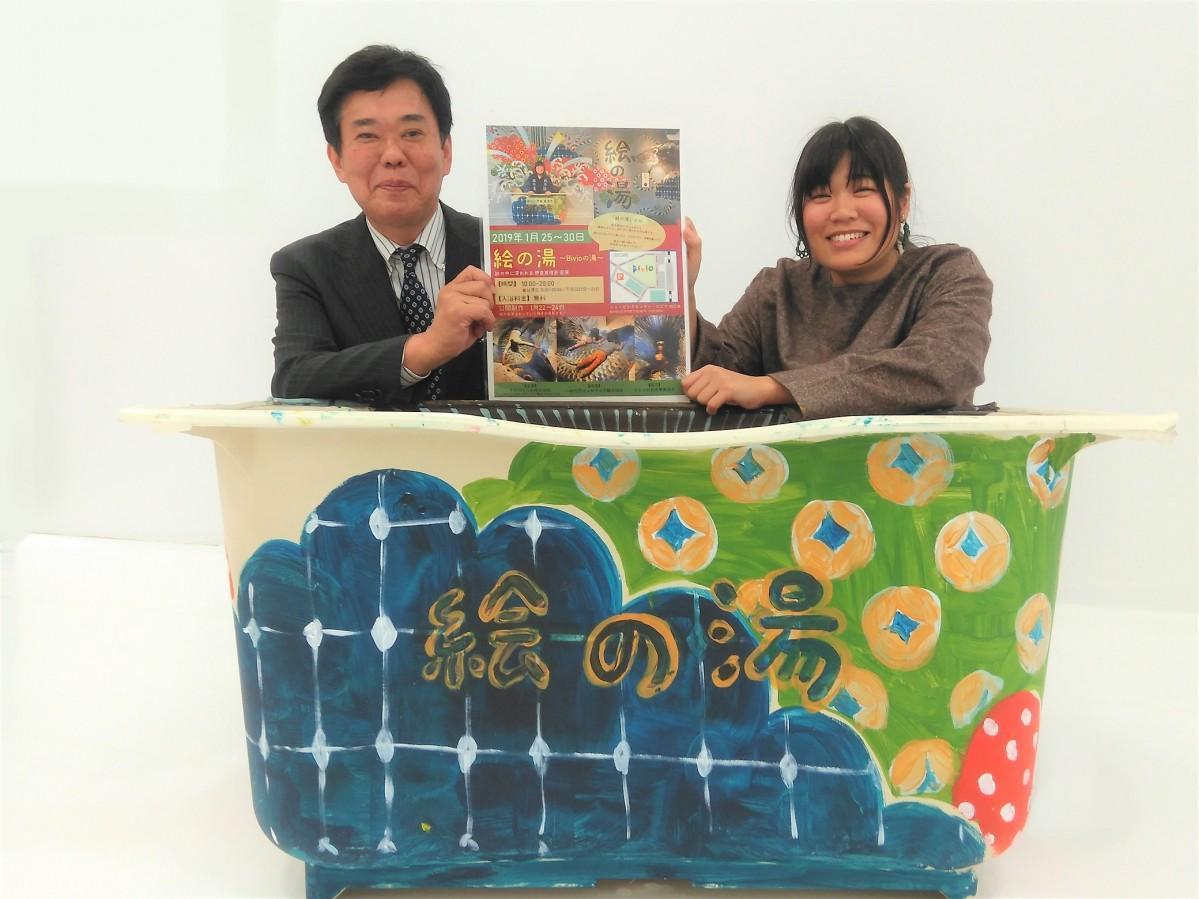 伊倉さん(右)と主催者の宮坂さん(左) 彩られたバスタブ作品と一緒に