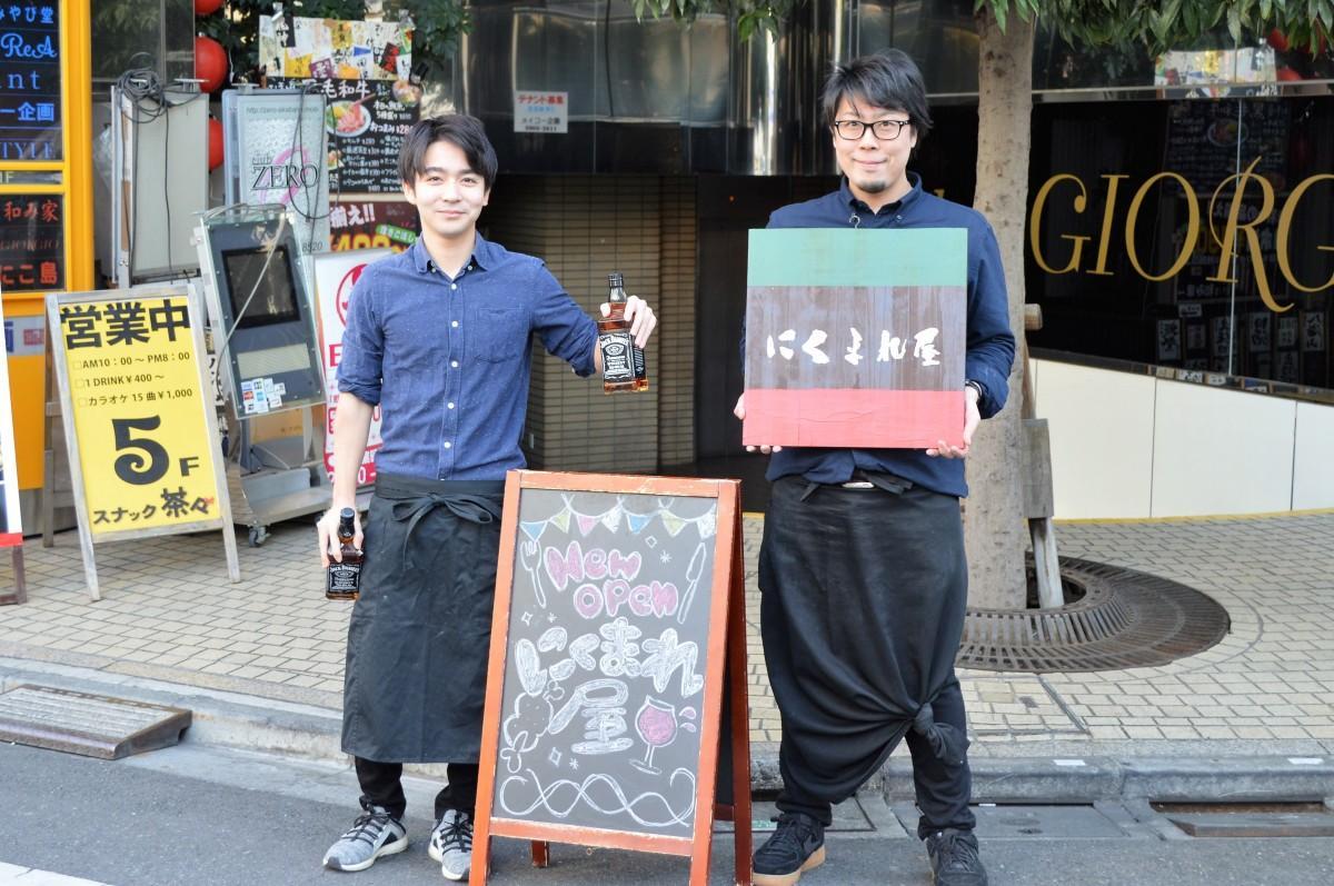 店主の島田さん(右)と料理長の小林さん(左)