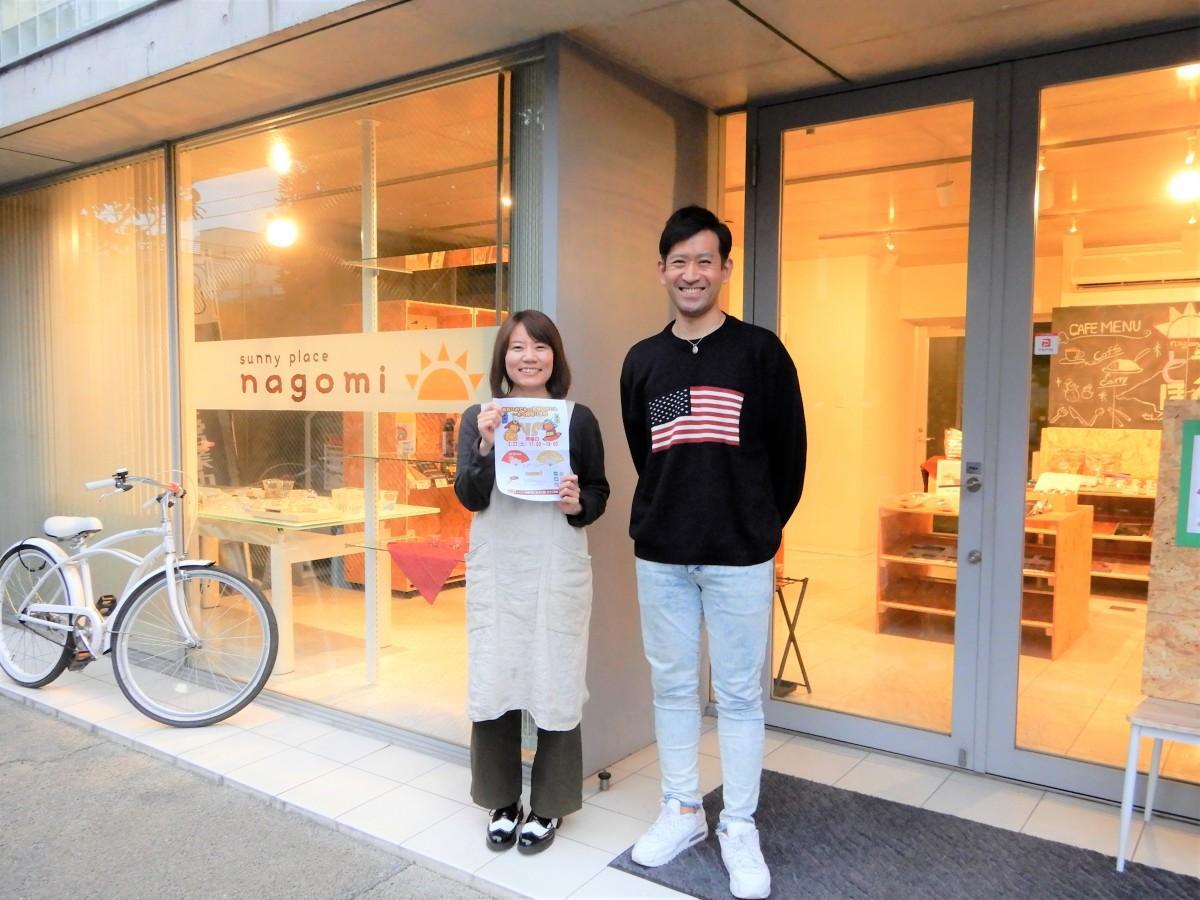 店主の岡部さん(右)と店長の須藤さん(左) 「nagomi」の前で