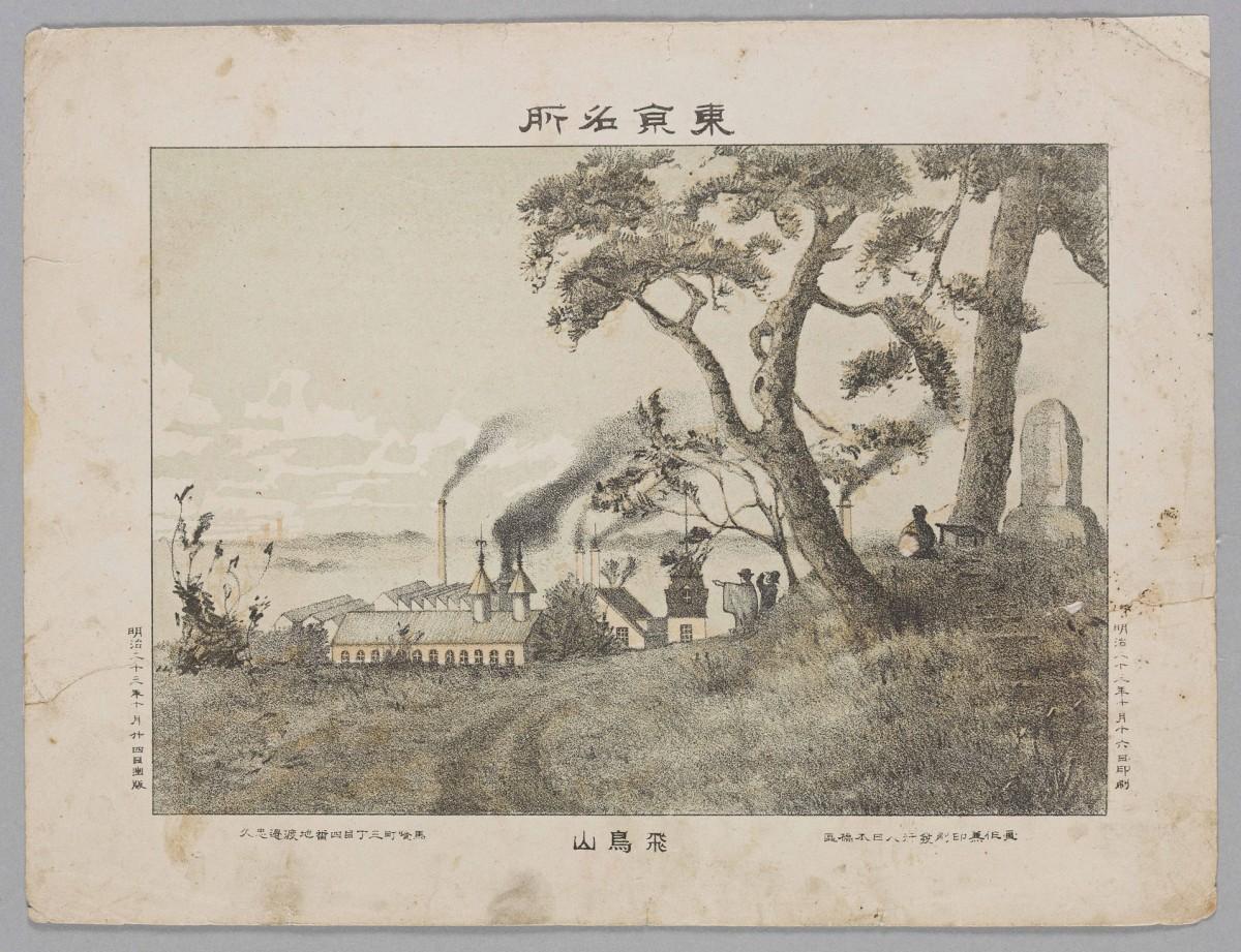 石版画「東京名所 飛鳥山」