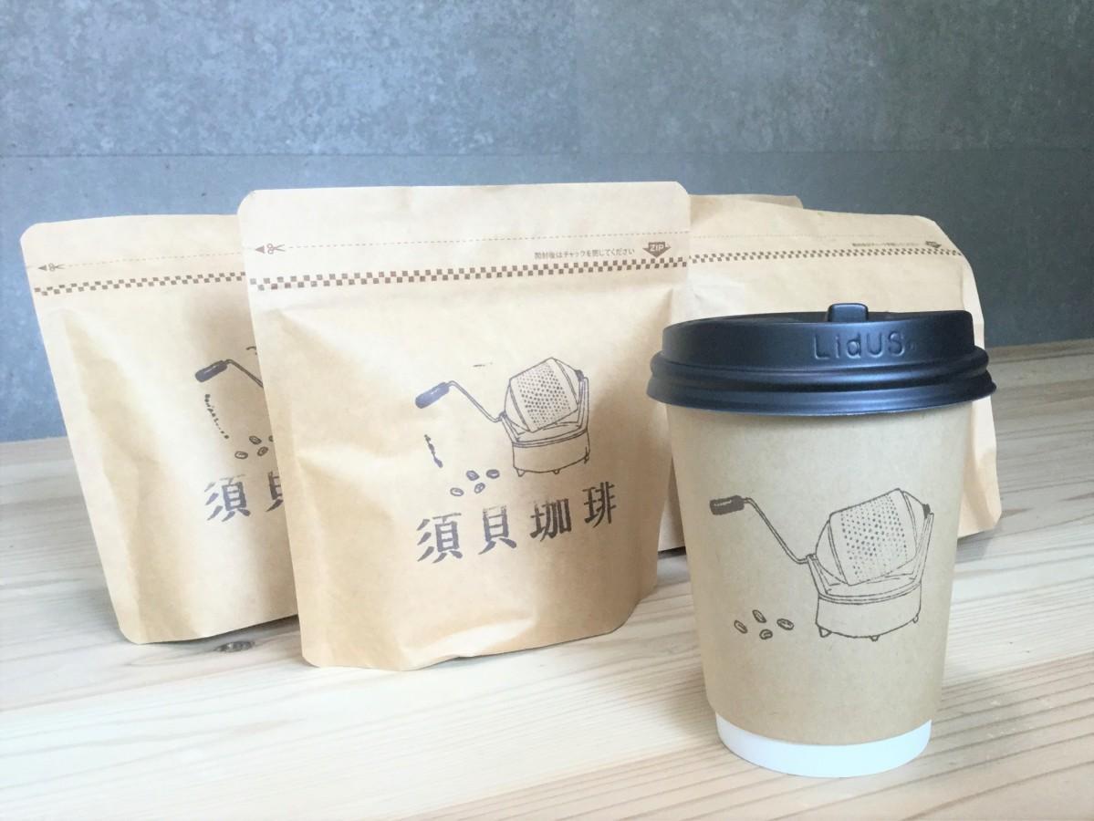 須貝珈琲のオリジナルのロゴは、須貝さんの友人がデザインしたという