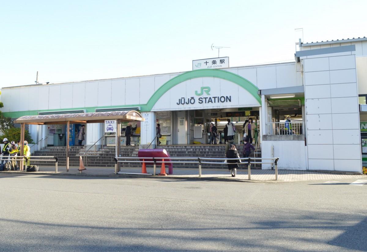 JR埼京線十条駅