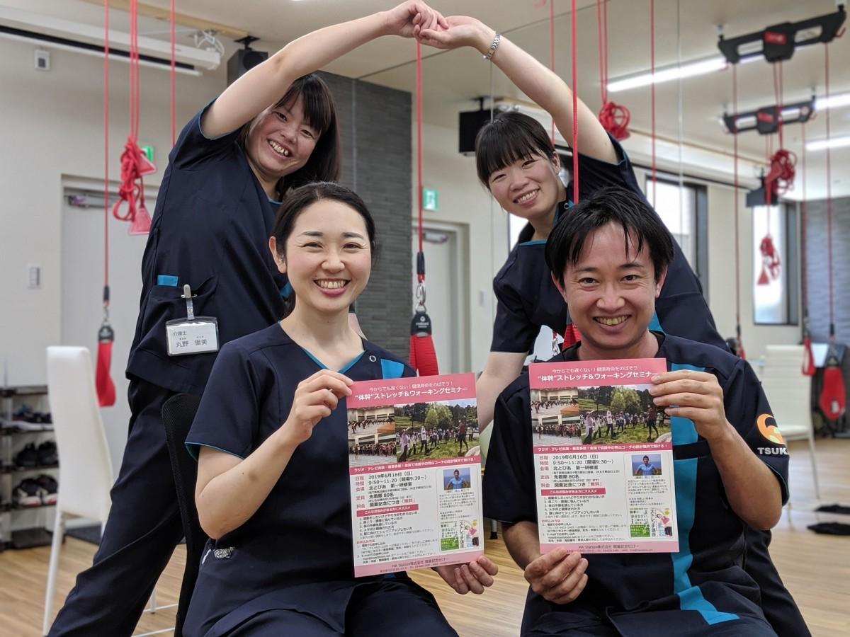 中嶋社長(手前左)と業務提携先のつかさ内科のみなさん