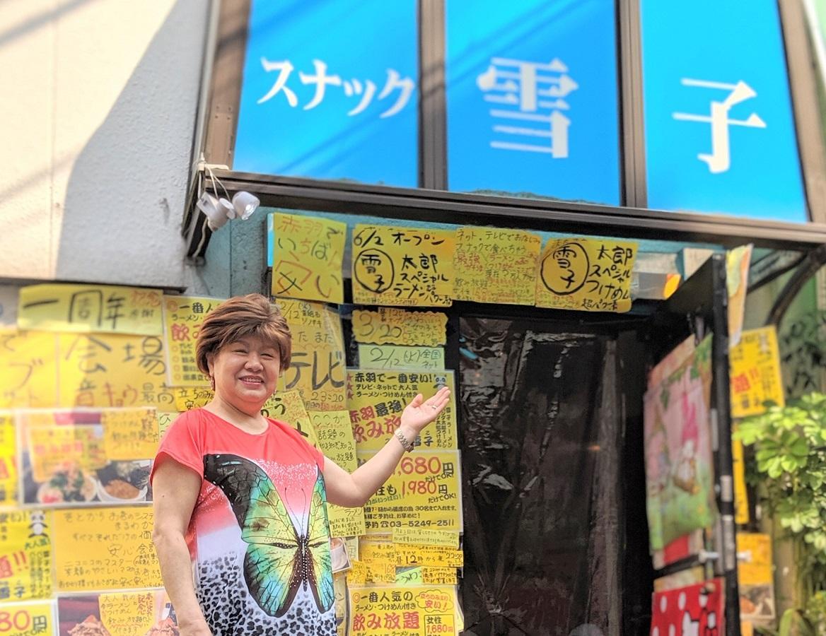 「初めての人が入りやすいように最近は店の扉を開けている」と雪子ママ
