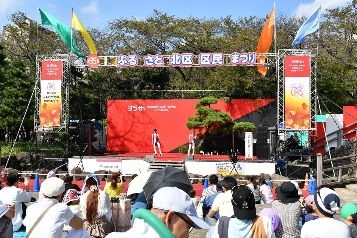 昨年開催の様子 王子会場 (写真提供:東京都北区)