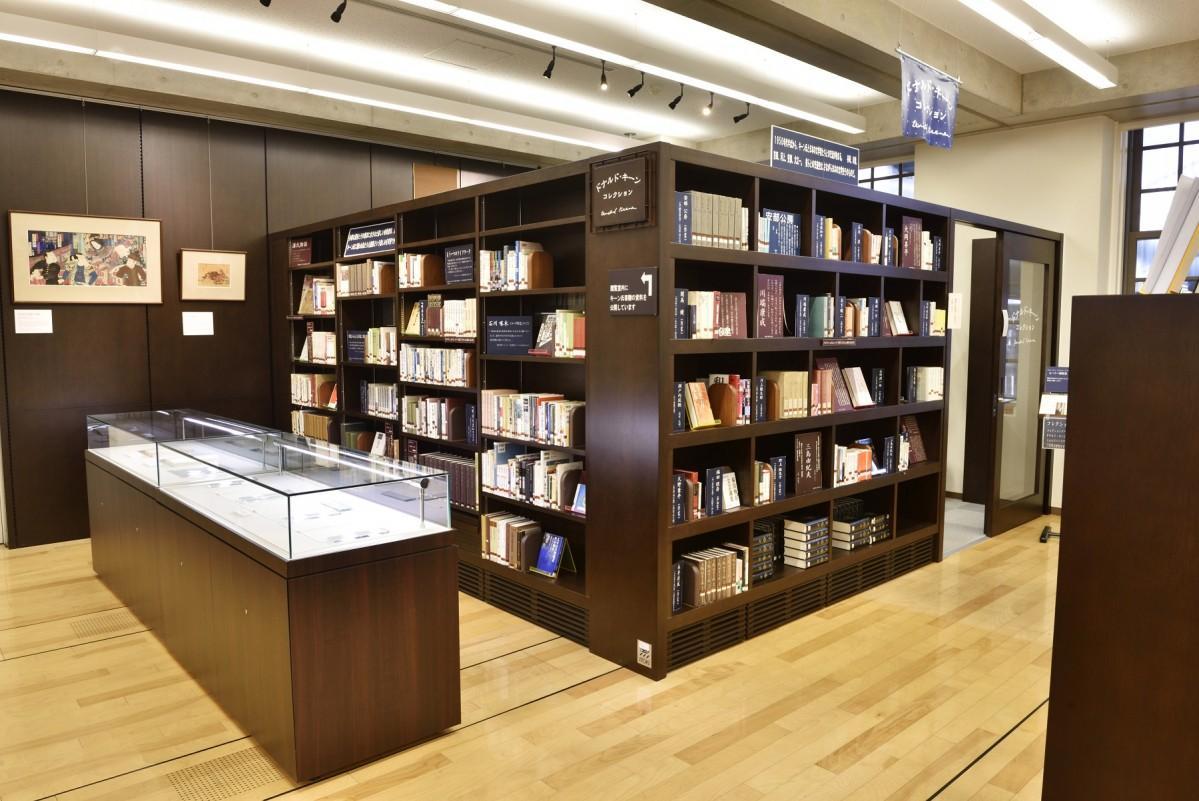 中央図書館「ドナルド・キーンコレクションコーナー」(写真提供=東京都北区)