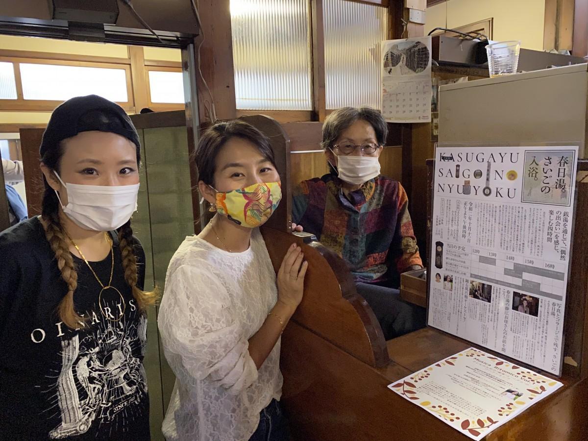番台に立つ森崎さんと企画した土屋さん(中央)と吉柴さん(左)