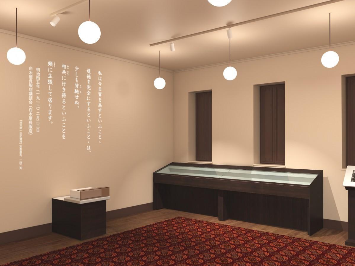 常設展示「渋沢栄一にふれる」イメージ図(渋沢史料館提供)