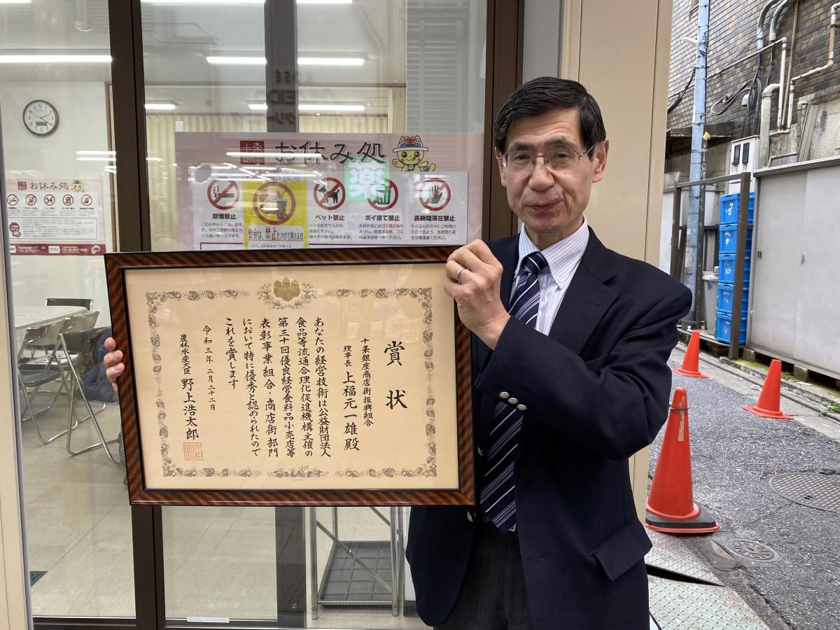 十条銀座商店街振興組合の石井博事務局長