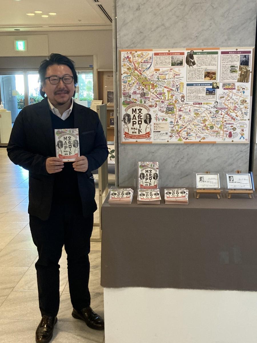 「文化ロードマップ」の利用を呼び掛ける田端文士村記念館の石川さん