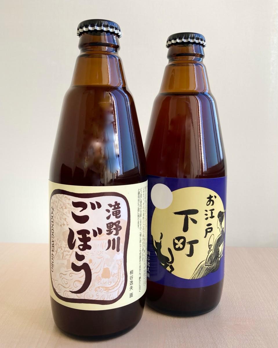 「滝野川ごぼうビール」(左)と「お江戸下町」(右)