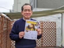十条しかのいえで講演会「渋沢栄一を創った本たち」 「本のソムリエ」ゲストに