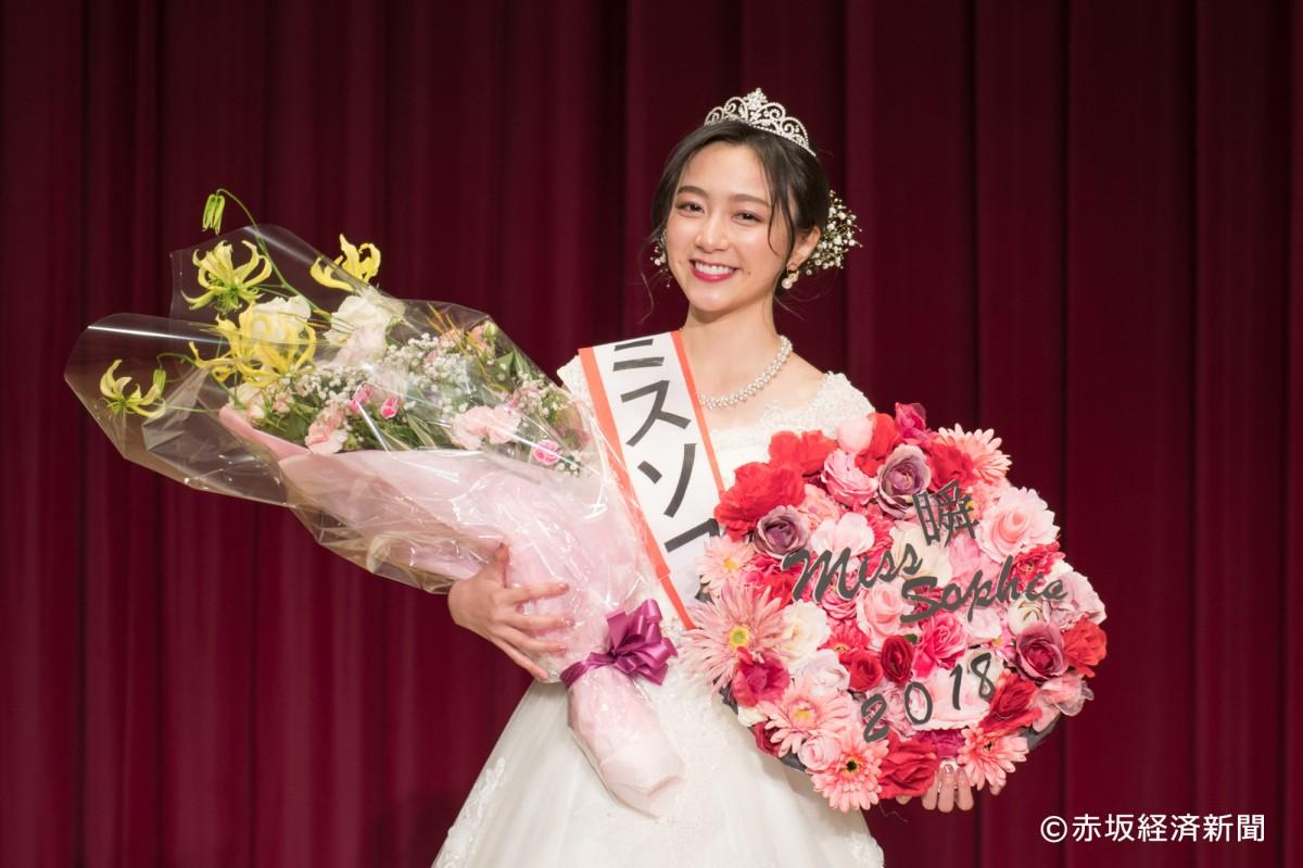 ミスソフィア佐久間みなみさんにインタビュー!Road to Miss Sophia vol.2 - 赤坂経済新聞