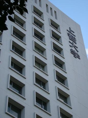 役員や幹部などエグゼクティブを対象とした「エグゼクティブ・ビジネス・アカデミー講座」を開講する上智大学。