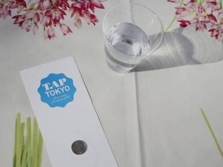 3月22日の「世界水の日」のタイミングで行われた「TAP TOKYO」。