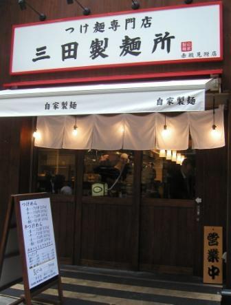 ラーメン激戦区の「赤坂」でファンをつかむことができるか注目の「三田製麺所」。