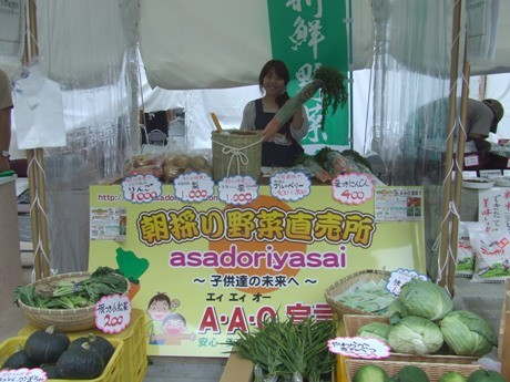 赤坂「サカス・マルシェ」に出店している「朝採り野菜直売所」。