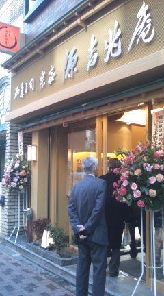 開店初日は、季節商品と定番商品を組み合わせた福袋も販売された。