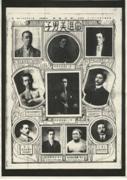 国立国会図書館がイケメン特集-「美男子コンテスト」は明治時代から