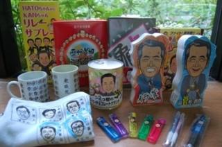 永田町の「新美堂」に並ぶ菅首相グッズ。まんじゅうからタオルまでそろえる。