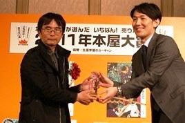 本屋大賞を受賞した推理作家の東川篤哉さん(左)