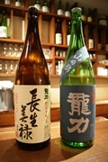 「赤坂 炬屋」が兵庫の日本酒「龍力」フェア-蔵元から杜氏も参加