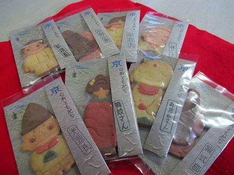 京都の企業が販売する「京のおともだちクッキー」