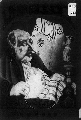 1930(昭和5)年に発禁処分を受けた「エロエロ草紙」。当時の文化に関する貴重な資料となっている(出典:国立国会図書館デジタル化資料より)