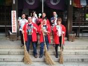 赤坂・豊川稲荷で清掃活動-愛知・三河地方の出身者が主催