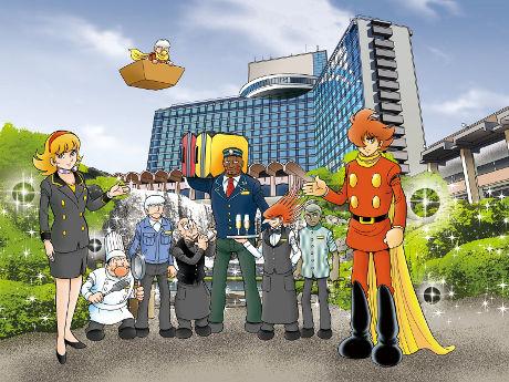 サイボーグ009のメンバーが同ホテルの制服を着たオリジナルイラスト ©石森プロ