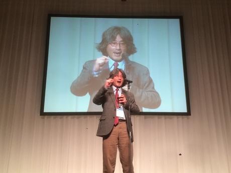 登壇した東京大学国際高等研究所の村山斉さん