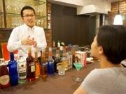 赤坂に「恋愛相談Bar」 恋愛アドバイザーが常駐