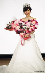 上智大、ミスソフィアに文学部新聞学科3年の石本花さん 日本舞踊で会場を魅了