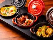 赤坂エクセルホテル東急で「ココット鍋」メニュー 「帰りに一杯」のためのオードブルメニューも