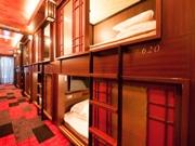 赤坂にラグジュアリーを追求したキャビンホテル 4人が泊まれる家族向けの部屋も