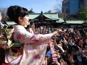 今年も日枝神社で節分祭 ミス上智・石本花さんや真矢ミキさんらが豆まき