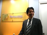 赤坂のソフトウエア企業「テクノスター」が国産CAEソフト新製品販売へ