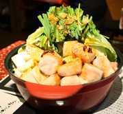 溜池山王の居酒屋が「オニ盛」ホルモン鍋 総重量は1,600グラム