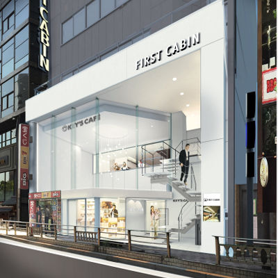 1階に店舗を構える「AoMoLink(あおもりんく)~赤坂~」の外観(イメージ)