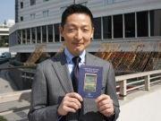 赤坂エクセルホテル東急が赤坂ガイドブック 広報担当者が独自取材重ね制作