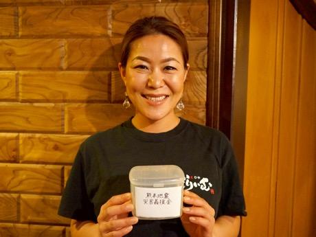 「4月中はランチメニューを500円から提供する」と話す吉永さん