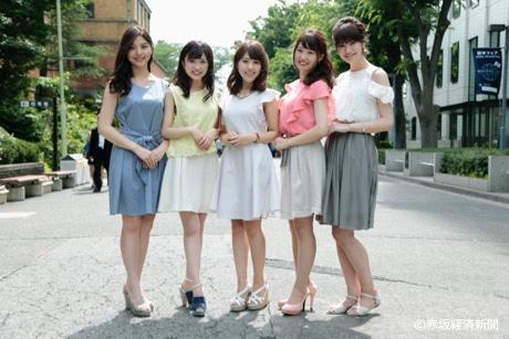 左から候補者の天野一菜さん、十代田奈菜さん、相澤里咲さん、田中陽南さん、片田亜莉紗さん