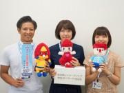 赤坂青山地区がイメージソングを制作 歌詞に使う「キーワード」募る