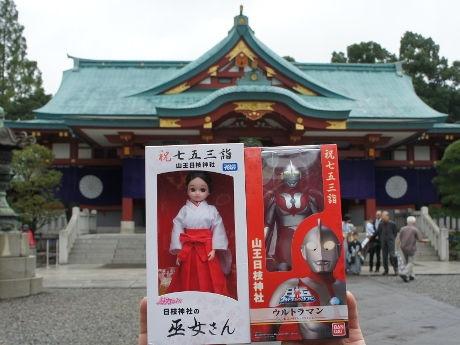日枝神社オリジナルのパッケージに入った「ウルトラマン人形」(右)巫女姿の「リカちゃん人形」(左)