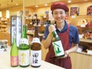 赤坂の青森アンテナショップで「津軽ナイト」 津軽笛のコンサートや地酒の飲み放題も