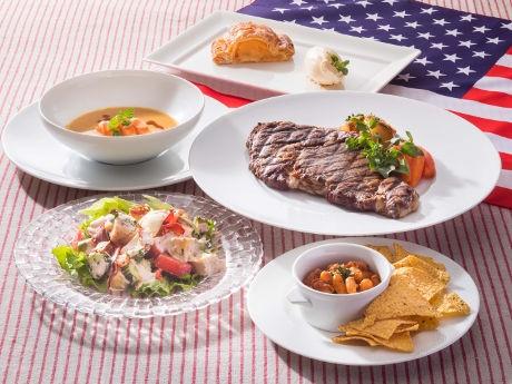ディナーに提供する「アメリカンコース」