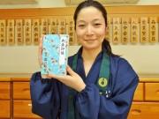 赤坂・豊川稲荷東京別院の夏限定御朱印帳 人気の「金魚」を再販、御朱印袋も